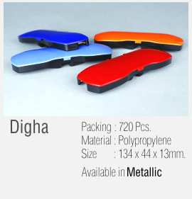 Digha Spectacle Cases