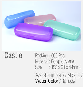 Castle Spectacle Cases