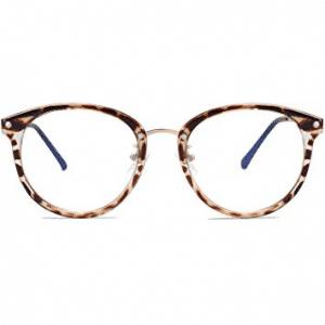 Leopard Print Glasses